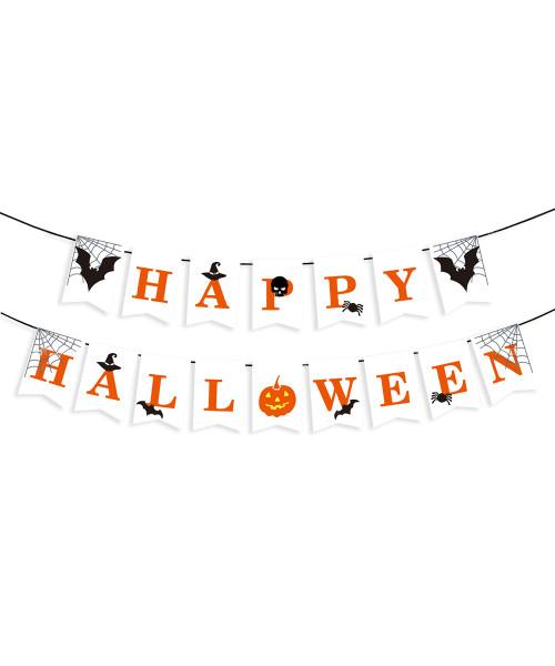 [Halloween] Happy Halloween Paper Bunting/Banner (2.5 Meter) - Spider & Bat