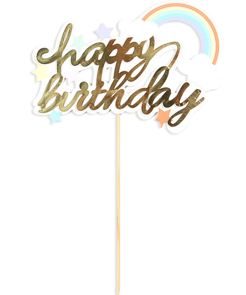 Happy Birthday Rainbow Cake Topper - Reflective Gold