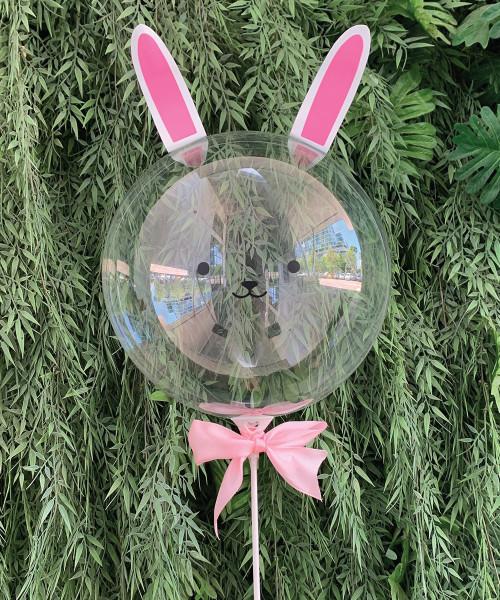 Bunny Aqua Balloon on Stick (9inch)