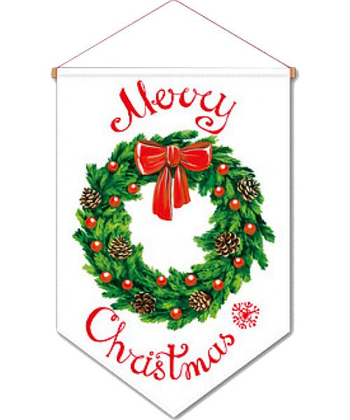 [Merry Christmas] Christmas Flag Banner (60cm) - Green Christmas Wreath Nordic