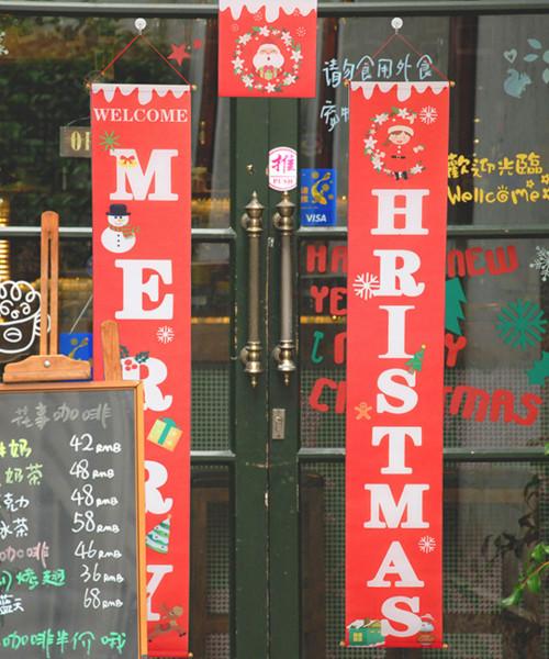 [Merry Christmas] Christmas Wall Hanging Banner (150cm) - Merry Christmas
