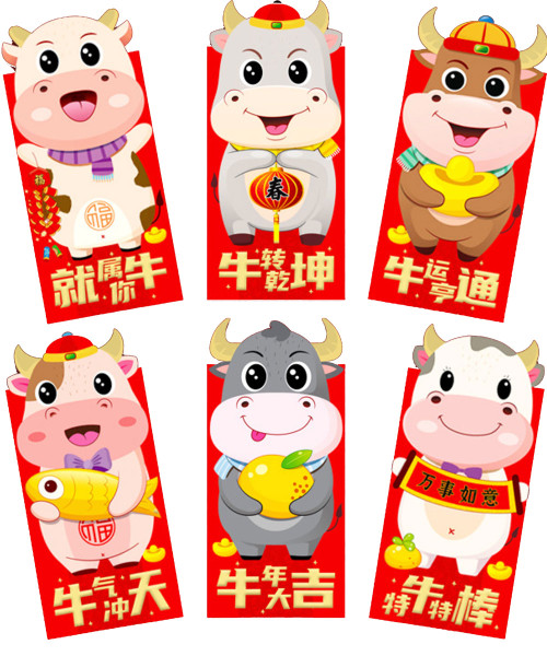 [CNY 2021] Year of Ox Red Packets (6 Designs) - Year of Ox Auspicious