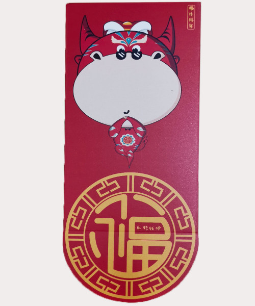 [CNY 2021] Year of Ox Red Packets (6 Designs) - Contemporary Designs