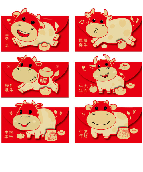 [CNY 2021] Year of Ox Red Packets (6 Designs) - Leaping Gold Ox