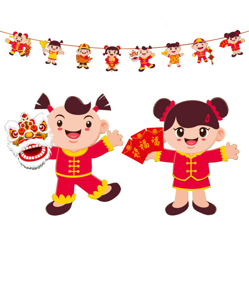 [Chinese New Year] Chinese New Year Paper Bunting (3 Meter) - Prosperity CNY