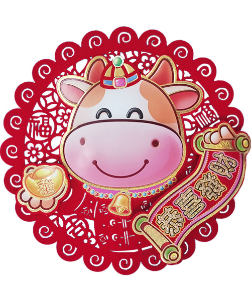 [CNY 2021] Year of The Ox Adorable Ox Wall Sticker (33cm x 33cm) - Gong Xi Fa Cai 恭喜发财