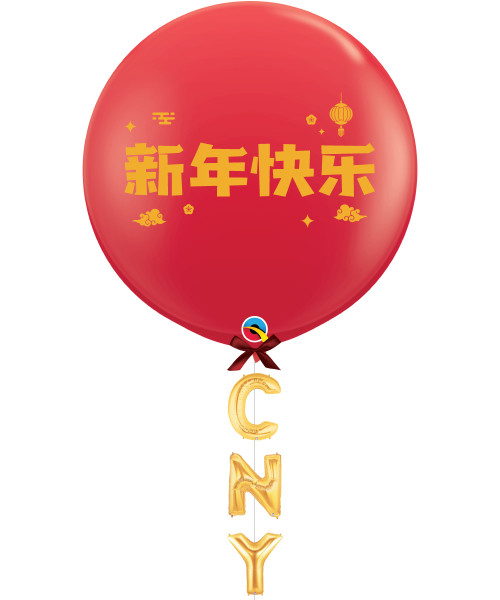 """[CNY 2021] 36"""" Jumbo Perfectly Round Latex Balloon (Red) - 新年快乐 Happy Chinese New Year"""
