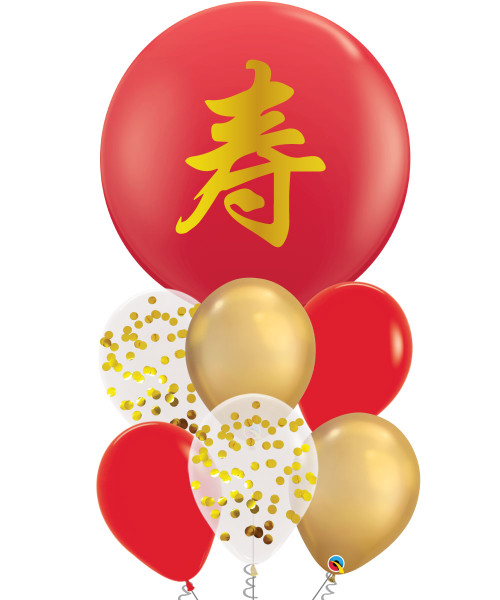 "[Longevity Birthday] 36"" Personalised Jumbo Perfectly Round Balloons Bouquet -  Chinese Character 寿"