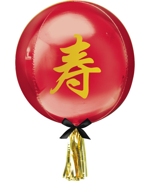 "[Longevity Birthday] Personalised 16""/41cm Sphere Shaped Balloon (Red) - Chinese Character '寿'"