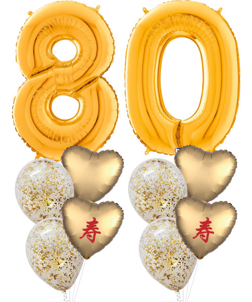 [Longevity Birthday] Longevity Age Balloons Set - Chinese Character '寿'