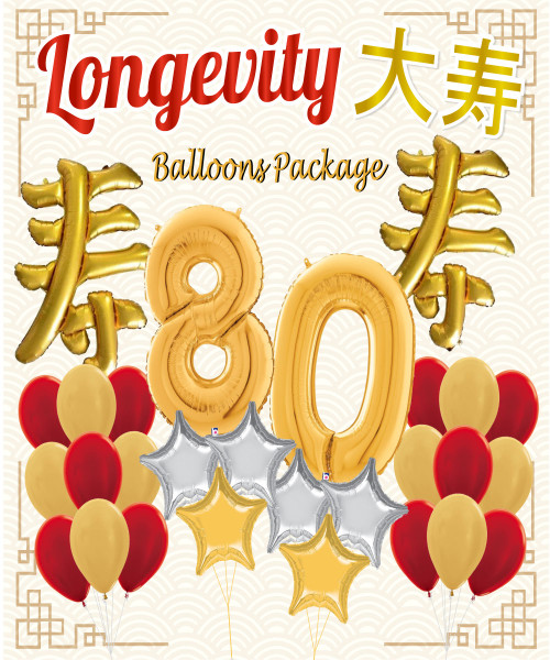 大寿 Longevity Birthday Balloons Package