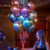 "11"" Chrome Round Latex Balloon (8 Colors)"