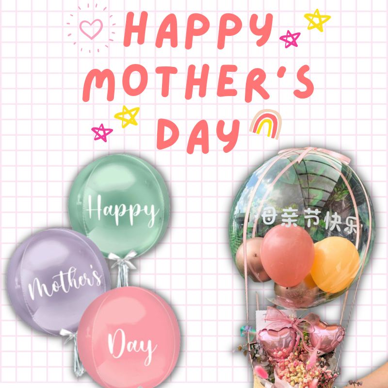 Give Fun Singapore Helium Balloons Party Supplies Decoration Birthday Same Day Delivery Self Pick Up Oxley Bizhub 2 best Gift balloon for mother mummy mom mum Mother's Day Celebration