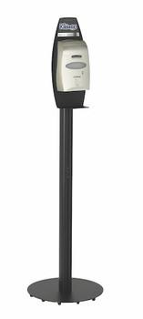 Kimberly Clark Electronic Cassette Dispenser Floor Stand + Dispenser (11430 92147)