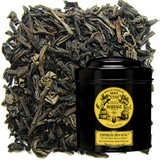 This majestic blend is named after the Chinese emperor who discovered tea in 2737 bc.  It has a subtle aroma and delicate, slightly smoky flavour. A perfect companion for a hearty, savory breakfast.  Without milk.