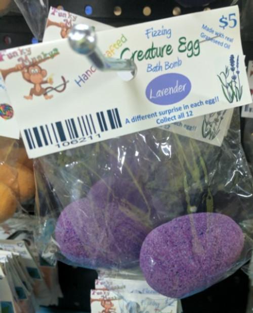 Creature Egg - Vehicles - Lavender