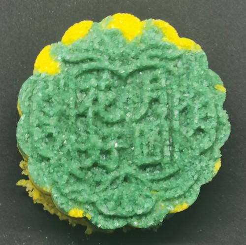 Epsom Salt Cake - Manchurian Dragon