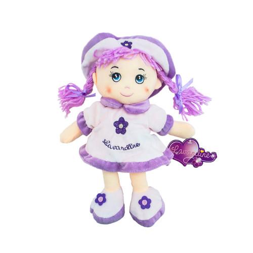 Soft doll Lavandine 11 inch