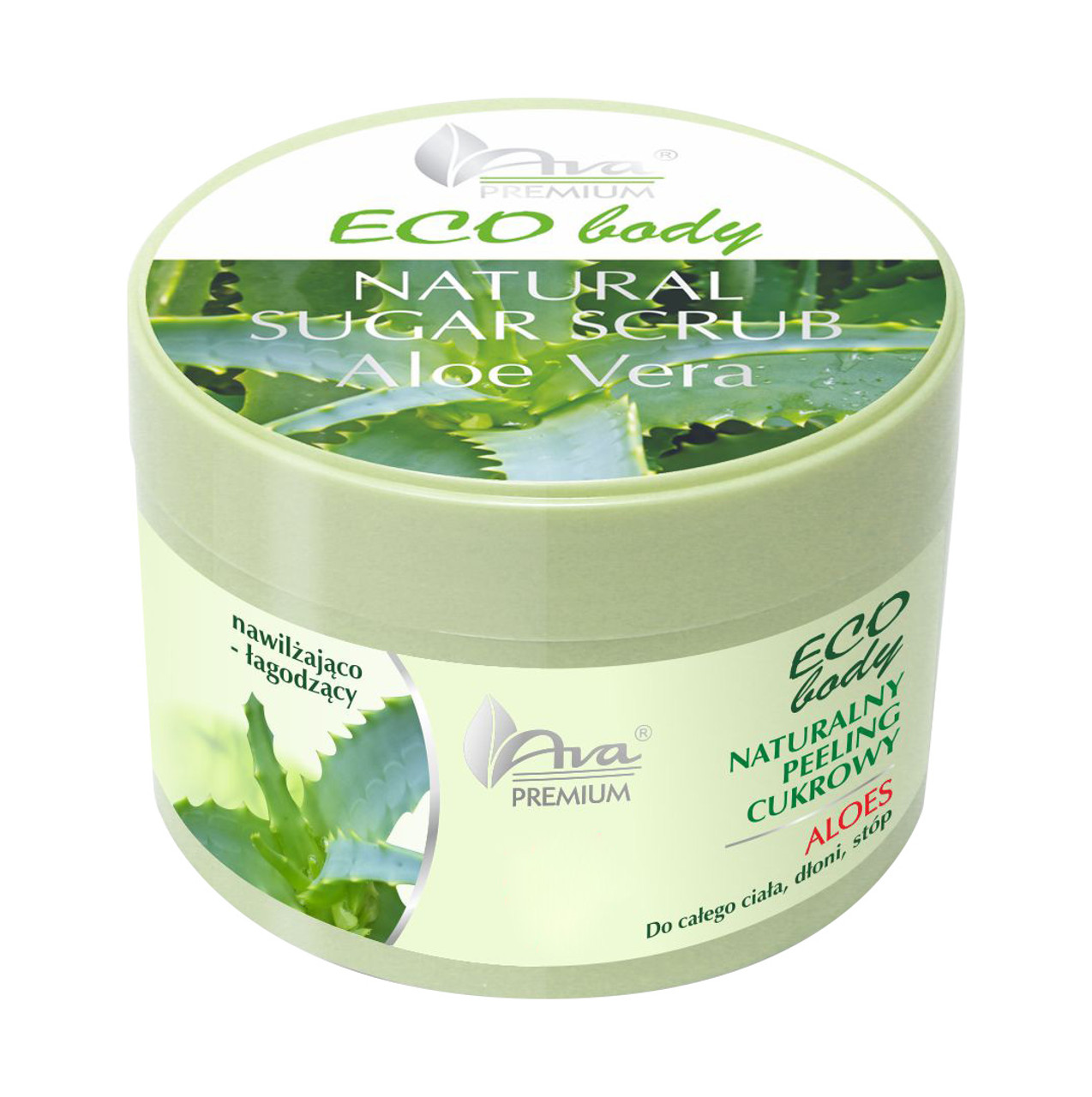 Aloe Vera Body Exfoliator With Grape Seed