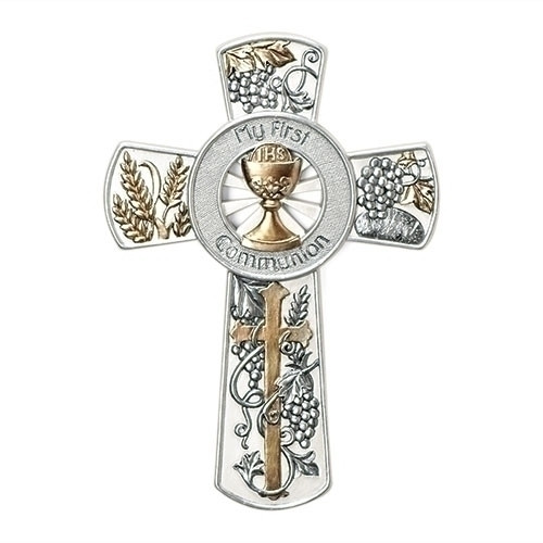 "8"" First Communion Cross"