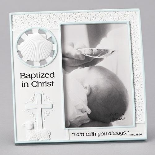 "7.25"" Boys Baptism Frame | Holds 4"" x 6"""