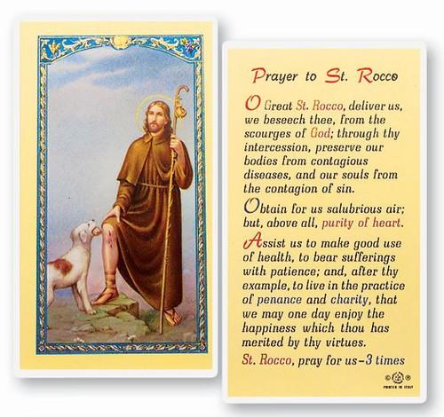St. Rocco Prayer Card