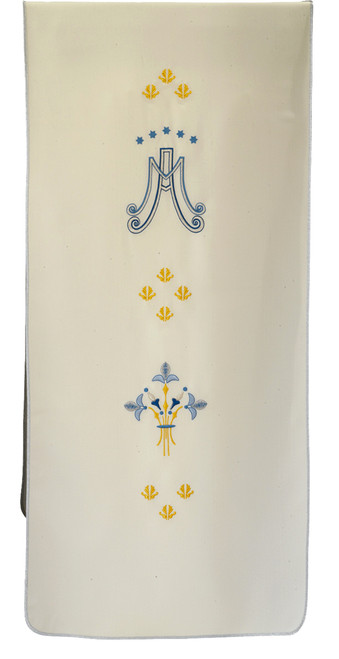 #0348 Embroidered Marian Lectern Cover | 100% Polyester