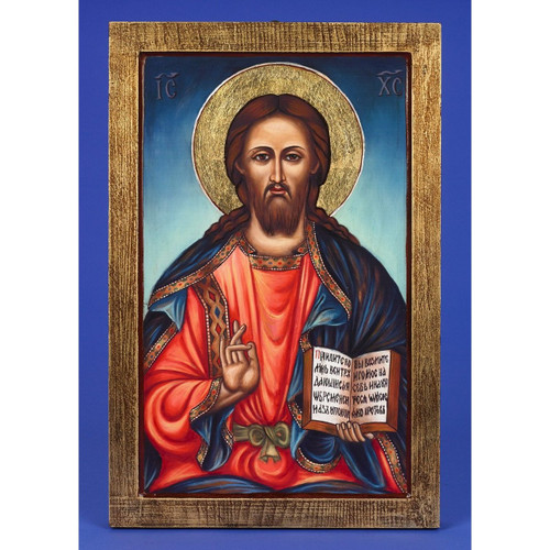 "11.5"" Christ Pantocrator (Christ the Teacher) Icon 