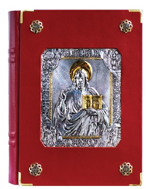 Christ the Teacher & Four Evangelists Book of the Gospel Cover | Silver & Gold Plated, Leather