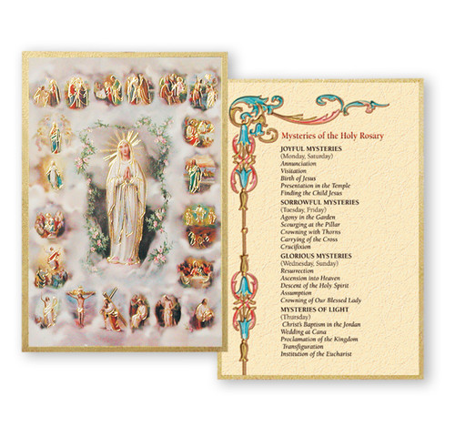 Mystery of the Rosary Gold Foil Mosaic Plaque