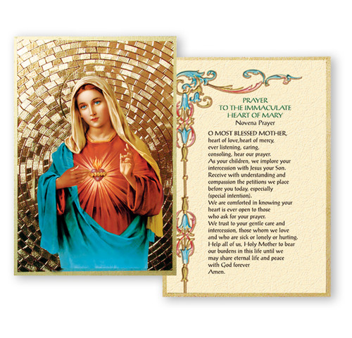 Immaculate Heart of Mary Gold Foil Mosaic Plaque