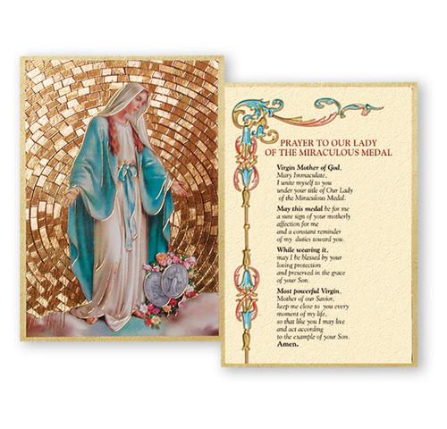 Our Lady of Grace Gold Foil Mosaic Plaque