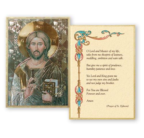 Christ All Knowing Gold Foil Mosaic Plaque