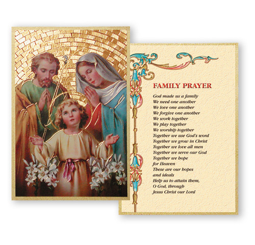 Holy Family Gold Foil Mosaic Plaque | Style A