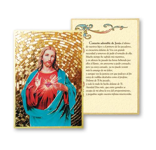 Sacred Heart of Jesus (Spanish) Gold Foil Mosaic Plaque