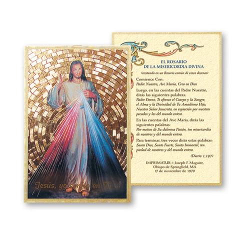 Divine Mercy (Spanish) Gold Foil Mosaic Plaque