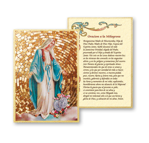 Our Lady of Grace (Spanish) Gold Foil Mosaic Plaque