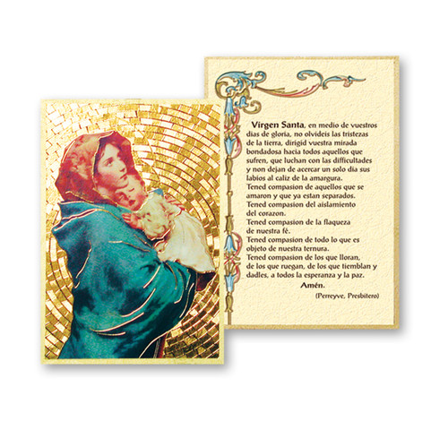 Madonna of the Streets (Spanish) Gold Foil Mosaic Plaque