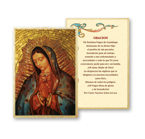 Our Lady of Guadalupe (Spanish) Gold Foil Mosaic Plaque