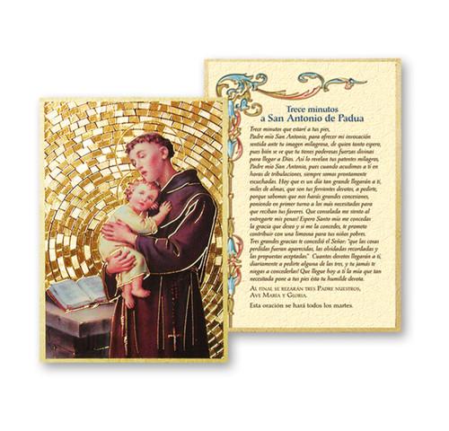 St. Anthony (Spanish) Gold Foil Mosaic Plaque