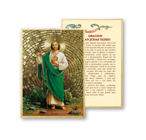 St. Jude (Spanish) Gold Foil Mosaic Plaque