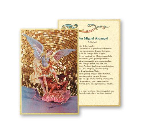 St. Michael  (Spanish) Gold Foil Mosaic Plaque
