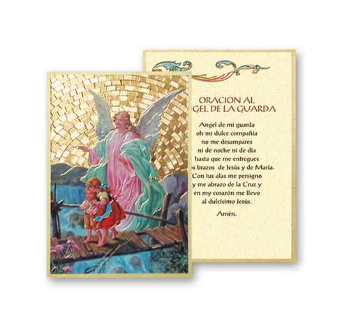 Gaurdian Angel (Spanish) Gold Foil Mosaic Plaque