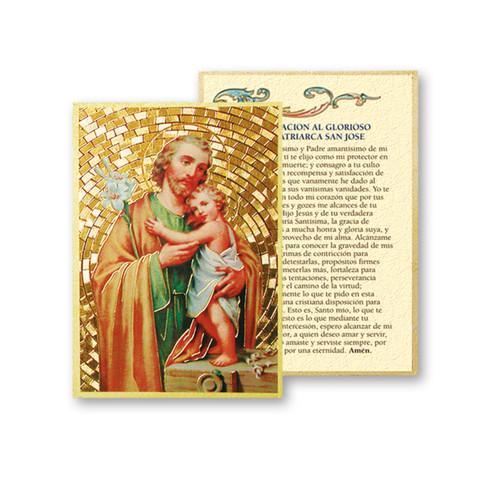 St. Joseph (Spanish) Gold Foil Mosaic Plaque