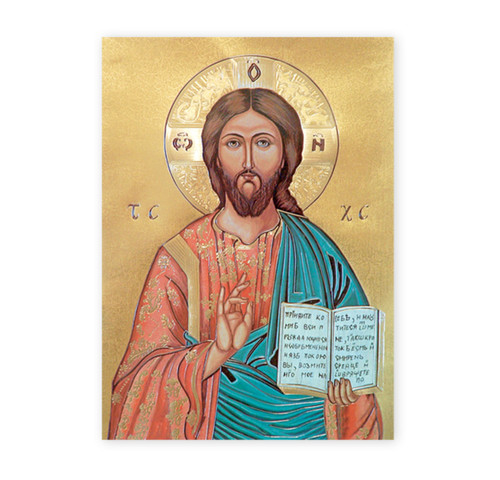 Christ the Teacher Italian Lithograph Poster