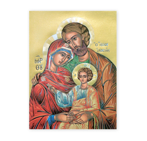 Holy Family Italian Lithograph Poster