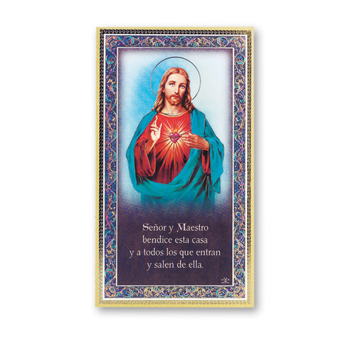 Sacred Heart of Jesus (Spanish) Gold Foil Wood Plaque