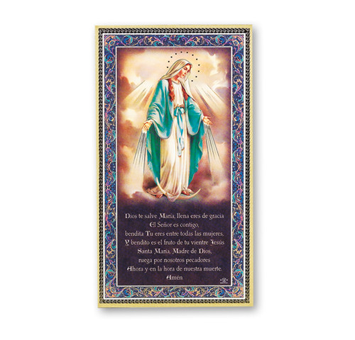Our Lady of Grace (Spanish) Gold Foil Wood Plaque