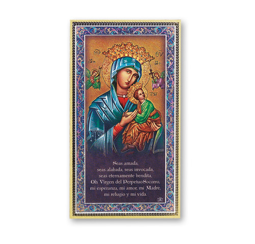 Our Lady of Perpetual Help (Spanish) Gold Foil Wood Plaque
