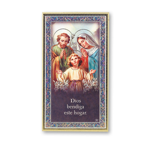 Holy Family (Spanish) Gold Foil Wood Plaque